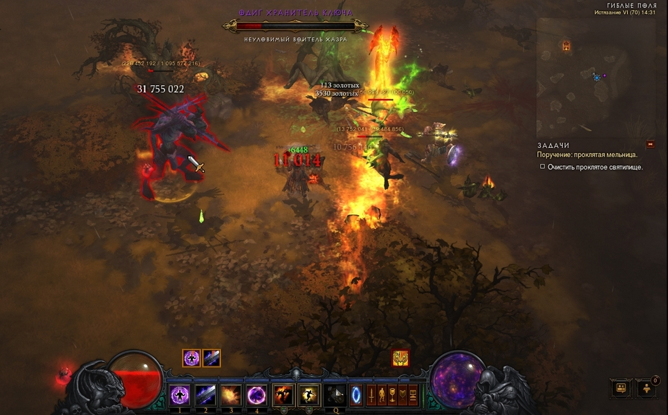Где найти ключи в Diablo 3