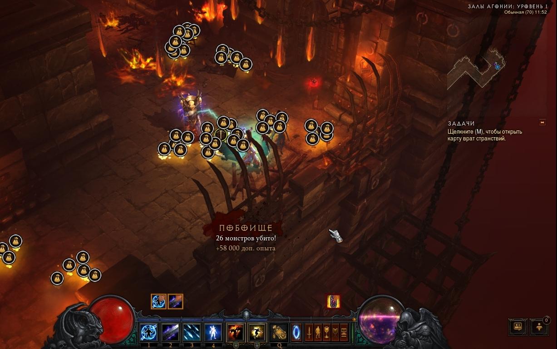 Гайд: Дар Стяжателя в Diablo 3