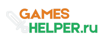 GamesHelper.ru